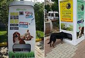Автомат кормящий животных