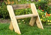 Простая садовая скамейка
