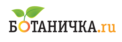 Логотип Ботанички