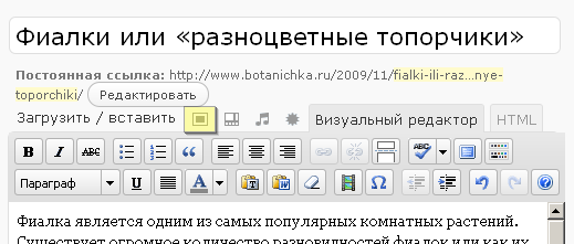 Кнопка добавить изображение