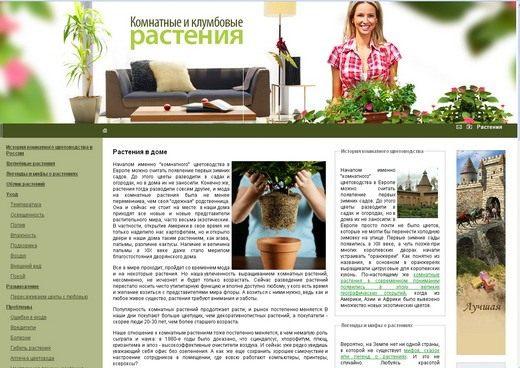 Скриншот сайта dom-klumba.ru