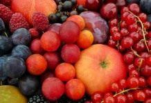 Фруктово-ягодно ассорти