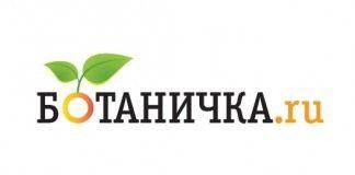 Логотип «Ботанички»