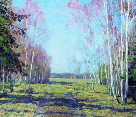 «В начале весны. 1917», Бакшеев В. Н.