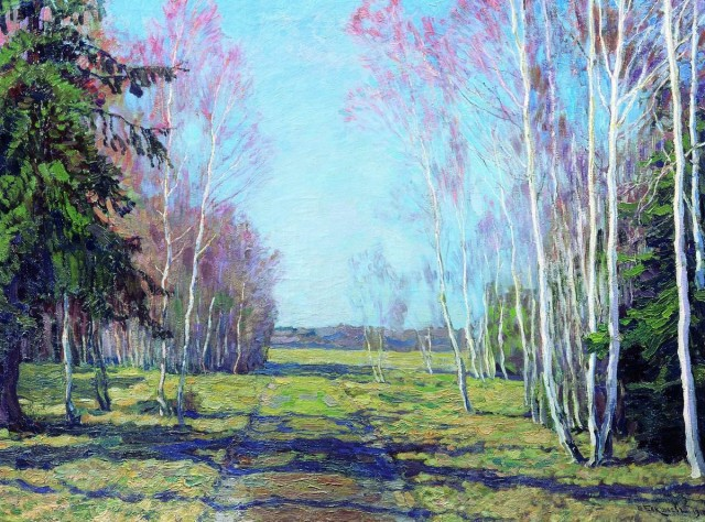 """""""В начале весны. 1917"""", Бакшеев В.Н."""