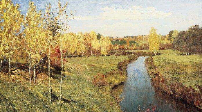 """Левитан И. И. """"Золотая Осень"""", 1895 г."""