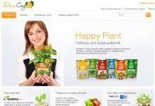 Подарок всем пользователям «Ботанички»