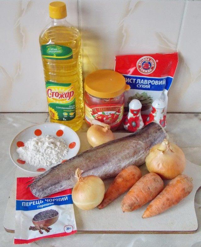 Продукты для рыбы под маринадом
