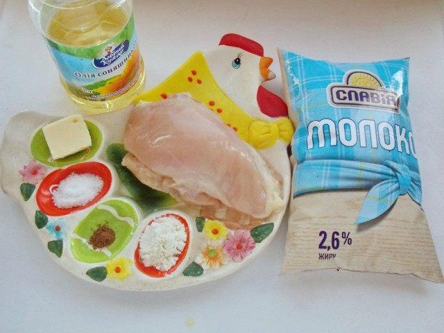 Ингредиенты для курицы под соусом Бешамель