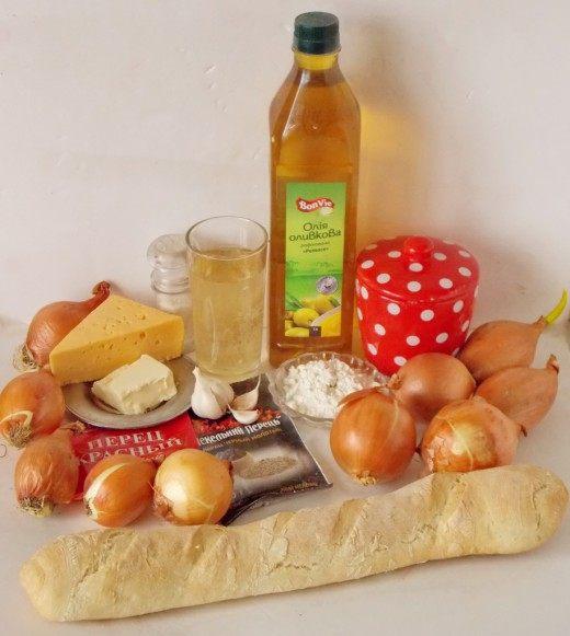 Ингредиенты для французского лукового супа