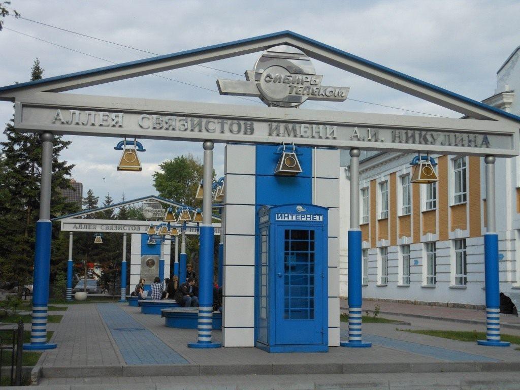 alleya-svyazistov-1