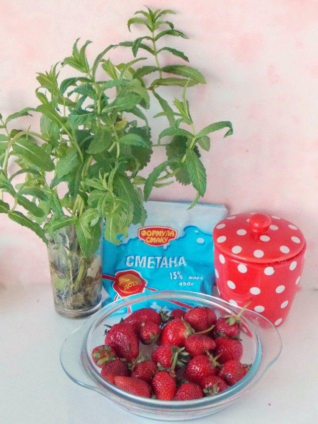 Ингредиенты для приготовления десерта «Клубничный суп»