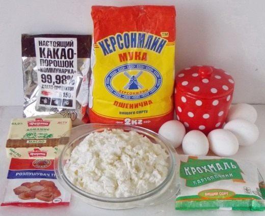 Ингредиенты для приготовления творожно-шоколадного пирога Жираф