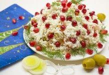 Салат праздничный с курицей, брынзой и голландским соусом