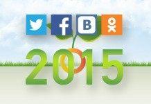 Лучшее за год из наших групп в социальных сетях