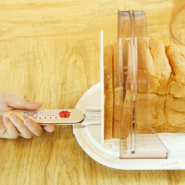Bread-03-3