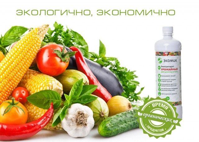 """Микробиологический препарат """"Экомик Урожайный"""""""