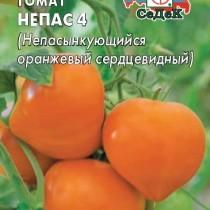 Томат сорта «Непас 4» (Оранжевый сердцевидный)
