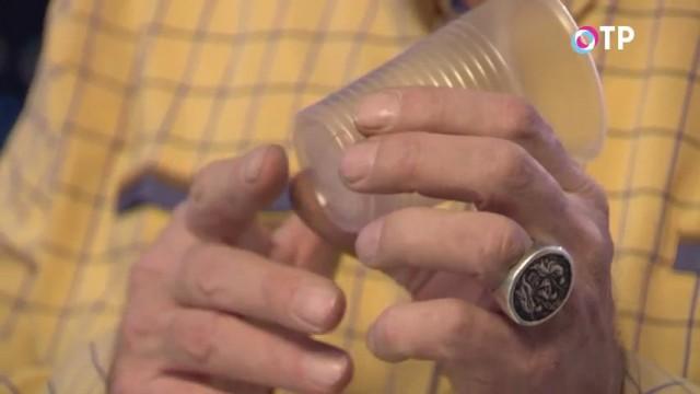 Пластиковый стакан для выращивания рассады