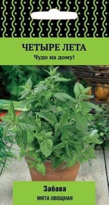 Семена мяты Забава из серии Четыре сезона, для выращивания дома