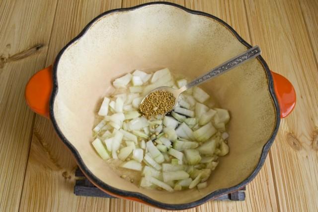 Добавляем семена кориандра и горчицы