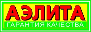 Агрофирма АЭЛИТА