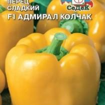 Перец сладкий сорт «Адмирал Колчак»