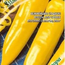 Перец сладкий сорт «Золотой ключик»