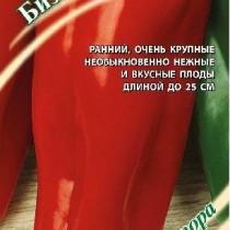 Перец сладкий сорт «Бизон красный»