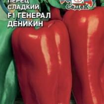 Перец сладкий сорт «Генерал Деникин»