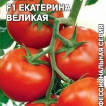 Томат сорта «Екатерина Великая F1»