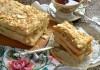 Пирожное «Наполеон» с заварным кремом