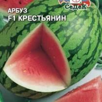 Арбуз Крестьянин F1