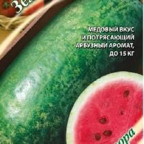 Арбуз Зеленая торпеда