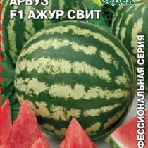 Арбуз Ажур Свит F1 от агрофирмы «СеДеК»