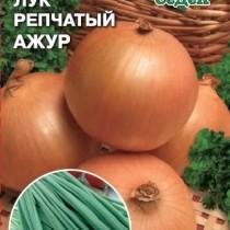 Лук репчатый Ажур от агрофирмы «СеДеК»