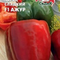 Перец сладкий Ажур F1 от агрофирмы «СеДеК»