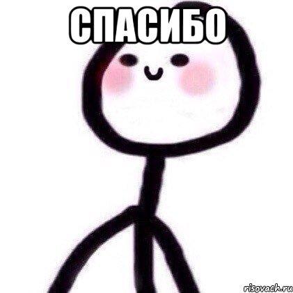 skromnyy_53970257_orig_