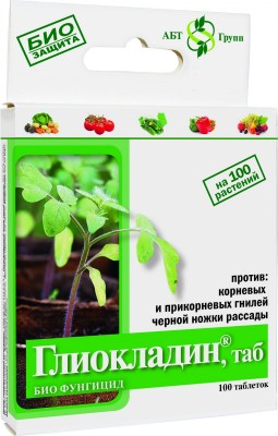 Биологический почвенный фунгицид Глиокладин для овощных культур