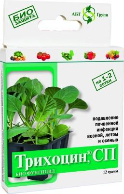 Биологический почвенный фунгицид Трихоцин