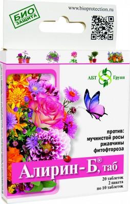 Биологический фунгицид Алирин-Б для цветов