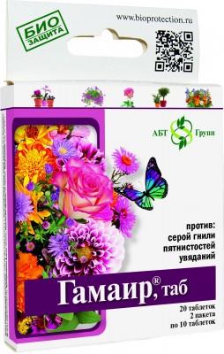 Биологический бактерицид Гамаир для цветов