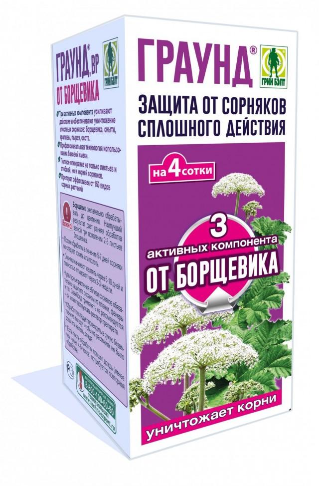 Гербицид «Граунд» от борщевика и других сорняков