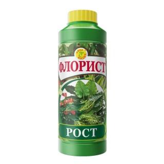 Специальное жидкое удобрение для мощного роста растений Флорист «Рост»
