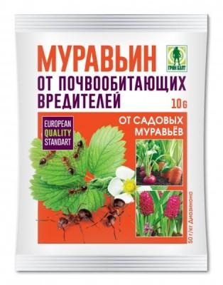 Муравьин от садовых муравьев