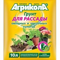 """Грунт растительный """"Для рассады"""""""