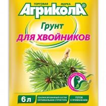"""Грунт растительный """"Для хвойных растений"""""""