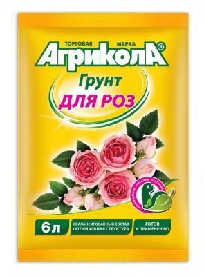 """Грунт растительный """"Для выращивания роз"""" в комнатных условиях"""