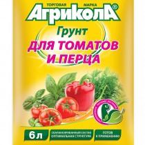 """Грунт растительный """"Для томатов и перцев"""""""
