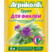 """Грунт растительный """"Для фиалки"""""""